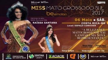 Associação Comercial de Costa Rica apoia realização do Miss Mato Grosso do Sul 2017