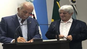 Associação Comercial de Maracaju empossa diretoria e conselho para biênio 2017/2019