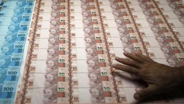 Estimativa de arrecadação com tributação de herança é de R$ 1,06 bi em 2017