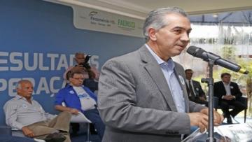 MS vence disputa com 3 estados e garante industria de R$1,6 bilhão